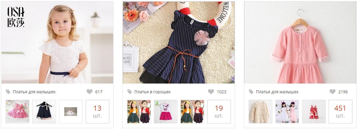 Алиэкспресс одежда для беременных на русском в рублях официальный сайт